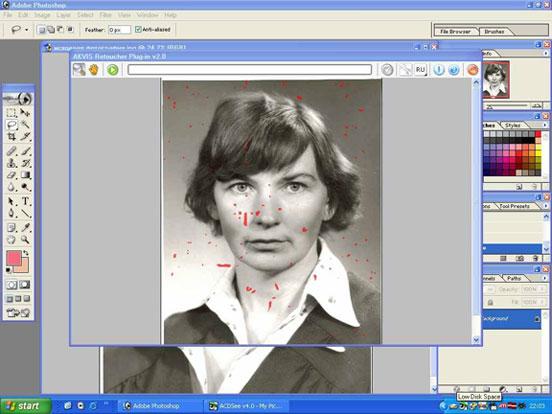 AKVIS Retoucher - plugin pro retušování obrázků