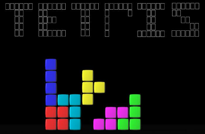 Tetris: jakpak kostičky zapadnou do filmového příběhu?