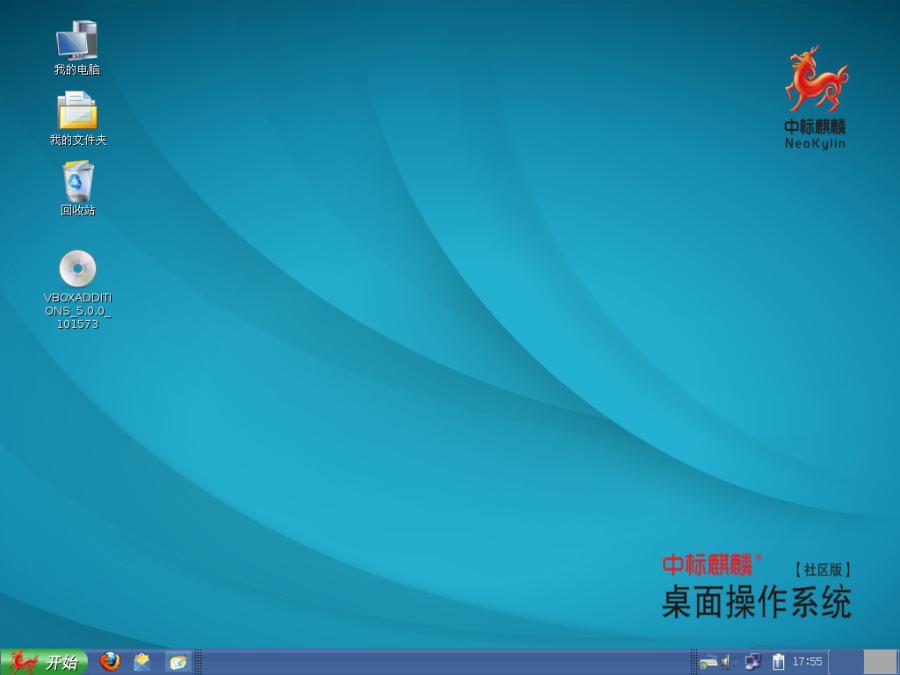 NeoKylin: plocha, ikony, hlavní panel a nabídka Start - srdce milovníka XPéček zaplesá (Zdroj: Qz.com)