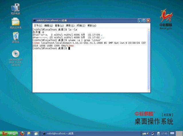 NeoKylin - místo příkazové řádky klasický linuxový terminál (Zdroj: Qz.com)