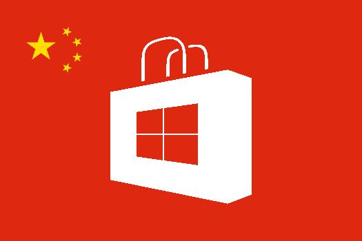 Restrikcí a úprav se dočkají i další aplikace - kupříkladu Windows Store