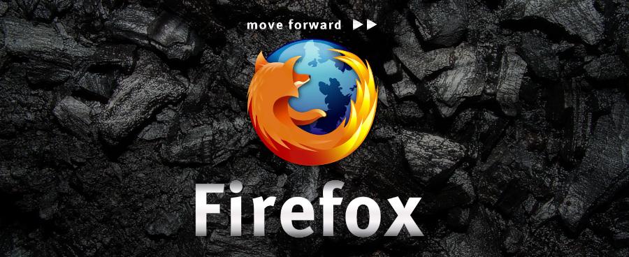 Od Firefoxu se momentálnì lepší pøesunout se k nìèemu jinému...