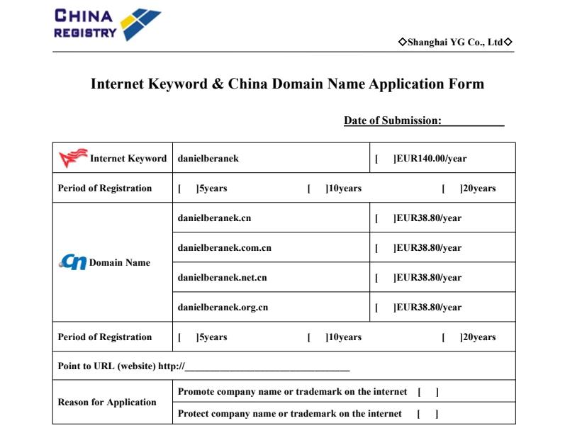 Cenová nabídka China Registry obsahuje nejen speciální cenu za doménu a rok, ale i speciální ochranu klíčového slova :)