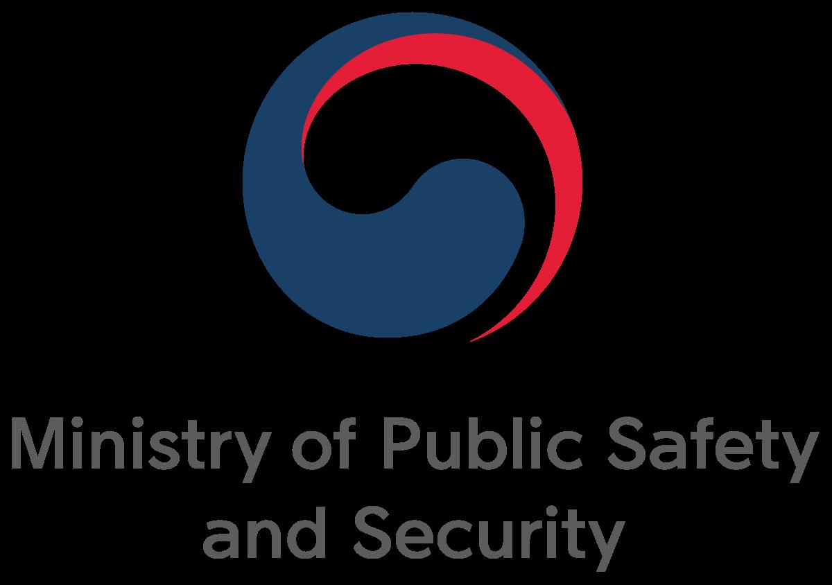 Ministerstvo vnitra a bezpečnosti otestuje, zda je Linux dostatečně bezpečný pro spravování IT Jižní Koreji (Zdroj: Wikipedia.org)