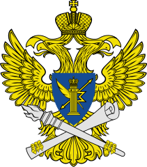 Tlumočníkem restrikcí Kremlu je Federální služba pro dozor v oblasti telekomunikací, informačních technologií a masmédií alias Roskomnadzor (Zdroj: Wikimedia Commons)