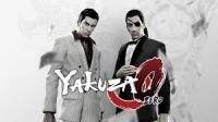 Yakuza 0 příběh podsvětí