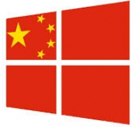 Čína zakázala Windows 8