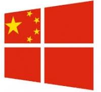 Èína zakázala Windows 8