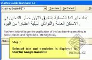ShaPlus Google Translator