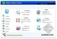 Maftoox Registry Cleaner