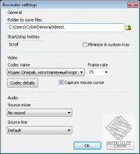 Direct Stream Recorder