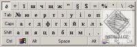 Ruská / Ukrajinská fonetická klávesnice