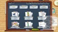 LINGWA slovní zásoba Španělština