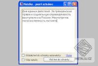 Azbuka transkriptor HTML