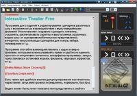 Interactive Theater
