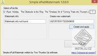 Simple ePub Watermark