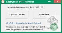 LikeQuick PPT Remote