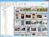FocusOn Image Viewer 1.0