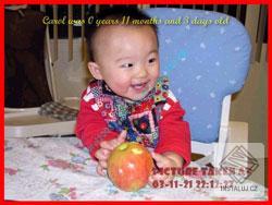 UniDream Photo Watermark